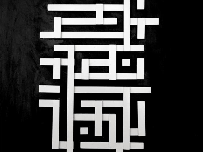 Calligraphic Structure, 2020