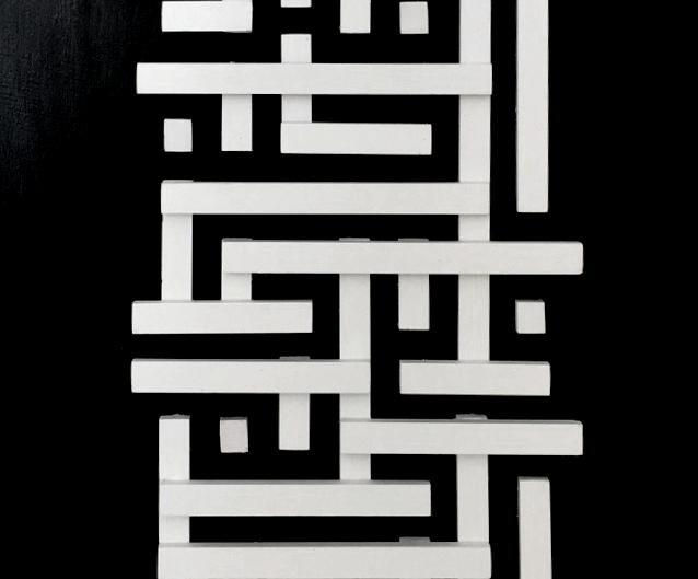 Calligraphic Structure,2020